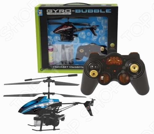 Вертолет на пульте управления: описание игрушки и